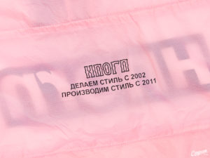 Анорак НПОГП «Буран-У»